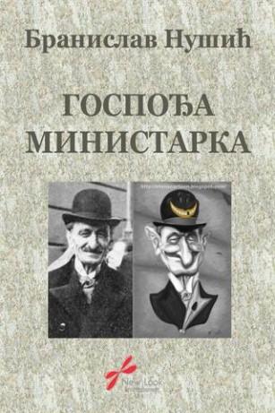 Besplatne E Knjige Pdf